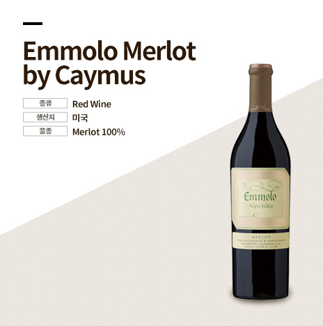 Emmolo Melot by Caymus